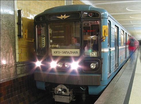 Столичное метро останется без Wi-Fi