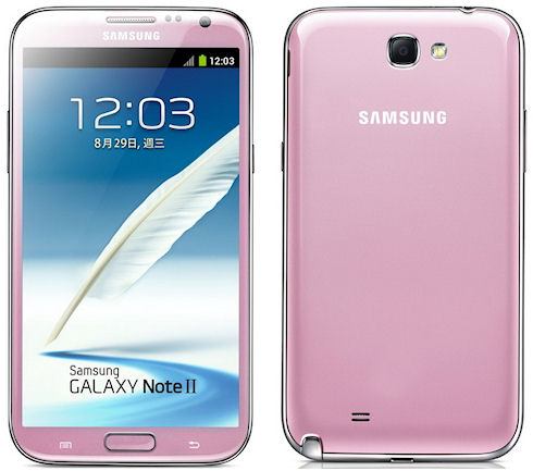 Samsung Galaxy Note II теперь в розовом цвете
