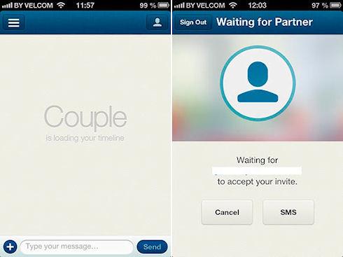«Couple» — только для двоих