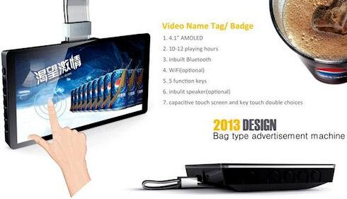 Видеобейджик YourVideoBadge
