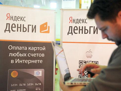 Яндекс.Деньги открыли пополнение счета с банковских карт
