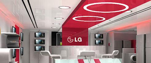 Мобильная система webOS продана компании LG