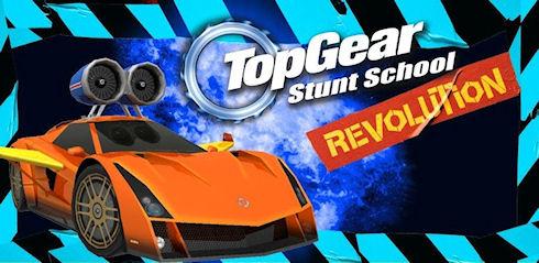 Фееричные гонки Top Gear SSR