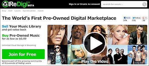 Amazon выходит на вторичный рынок цифровых товаров