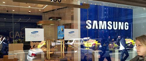 В Samsung Galaxy S IV будет использоваться «сила» взгляда