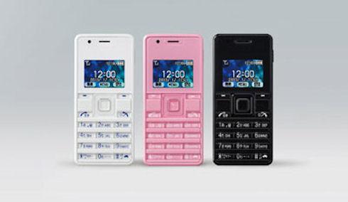 Phone Strap 2 – самый легкий телефон в мире