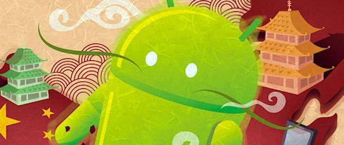 Китай может подарить миру новые мобильные ОС