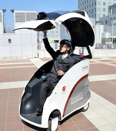 Hitachi представила одноместный электрокар