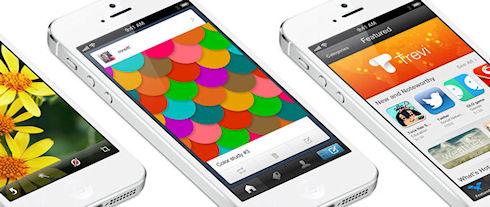 Apple расскажет о достоинствах iPhone
