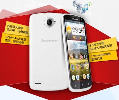 Lenovo S920 – клон HTC One X?