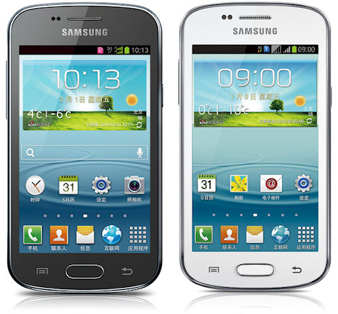 4-дюймовый двухсимочный Samsung Galaxy Trend II