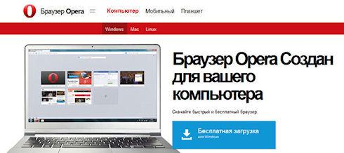 «Движковая» web-революция