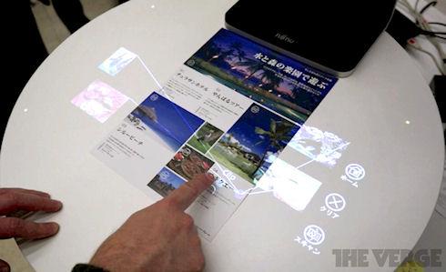 Новый виртуальный интерфейс Fujitsu