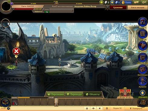 «Драконы Вечности» - игра на века