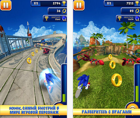 Игра Sonic Dash доступна в AppStore