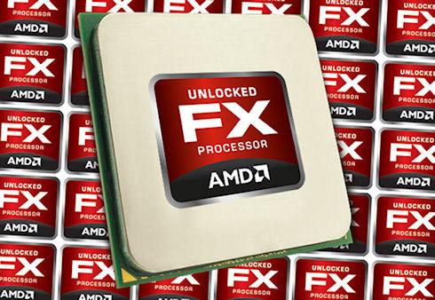 AMD выпустит 5-гигагерцовый процессор Centurion