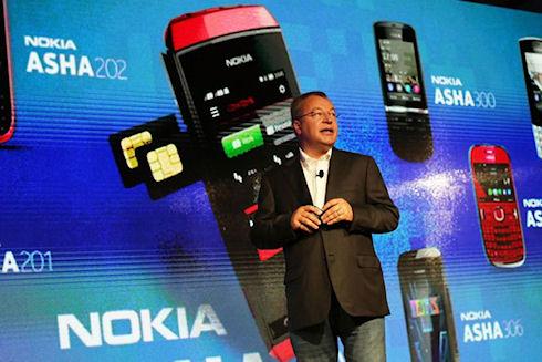 Nokia расширяет модельный ряд мобильных гаджетов