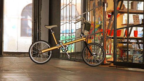 «Carma Project» - автомобиль превращается… в велосипед