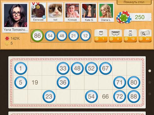 Русское лото онлайн – отдыхаем играя