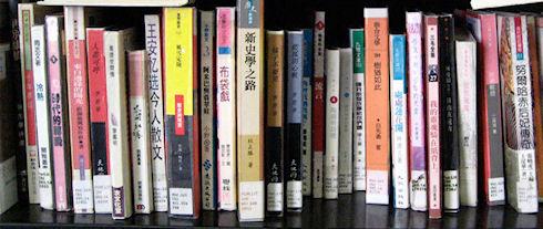 Apple обяжут выплатить китайским писателями 118 тыс долларов