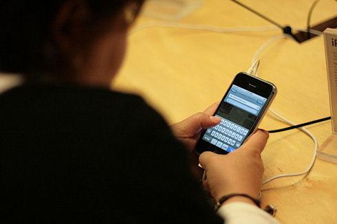 Первый iPhone «устареет» 11 июня 2013 года