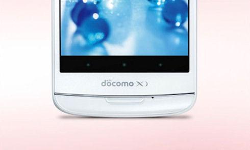 Смартфон NEC Medias X с водяным охлаждением процессора
