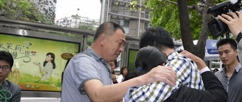 Китаец использовал Google Maps, чтобы найти свой дом