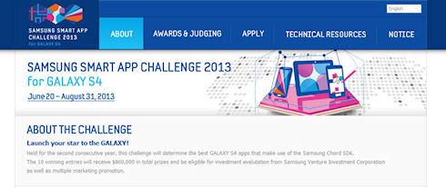 Лучшая программа для Galaxy S IV принесет своему создателю 200 тыс долларов
