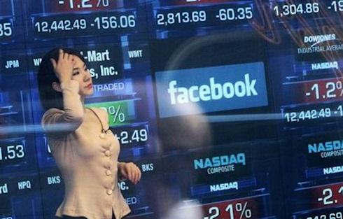 NASDAQ заплатит 10 млн долларов за компьютерный сбой во время IPO Facebook
