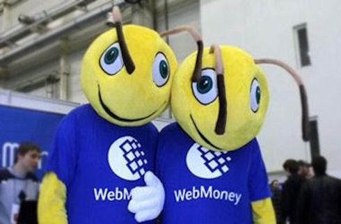 WebMoney и Яндекс.Деньги окажутся вне закона в Украине?