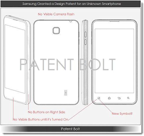 Samsung получила патент на новый дизайн смартфона