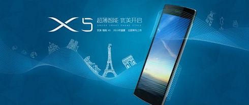 Смартфон Umeox X5 с толщиной корпуса 5,6 мм