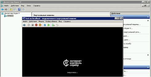 Интернет Контроль Сервер 4.5 – шлюз, созданный специально для Вас!