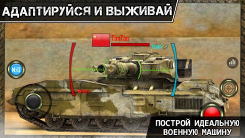 Танковый симулятор Iron Force