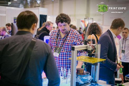 25 октября – день мастер-классов по 3D-печати на 3D Print Expo