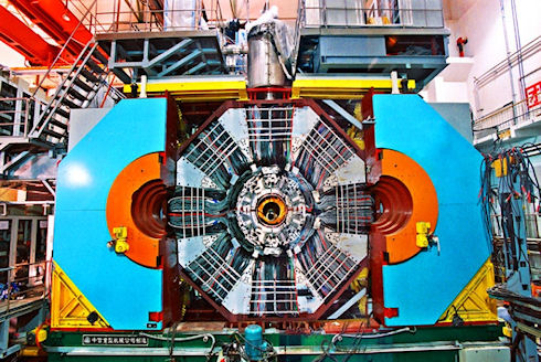 Открыта новая тяжелая элементарная частица