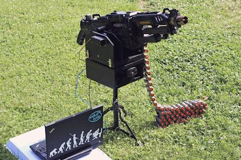 Игрушечный пулемет с системой самонаведения