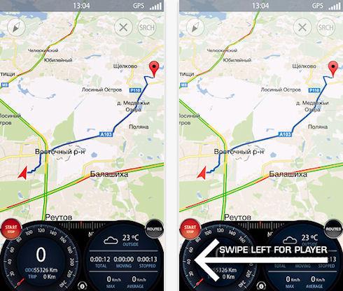 Drive Assist для iOS — ваш личный штурман!