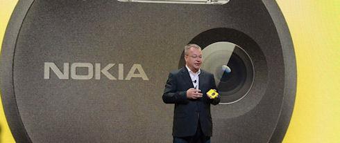 Новая Lumia 1020 с 41-мегапиксельной камерой