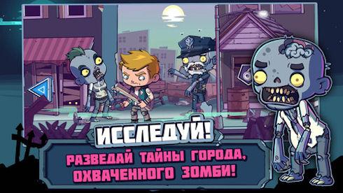 Zombies Ate My Friends – завалим зомби с юморком