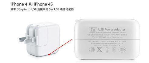 Apple просит отказаться от неоригинальных зарядных устройств