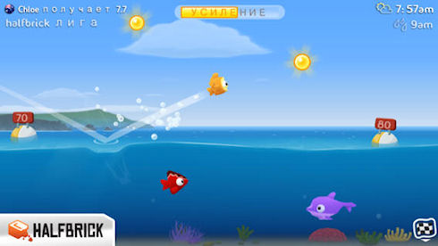 Fish Out Of Water – рыбные забавы