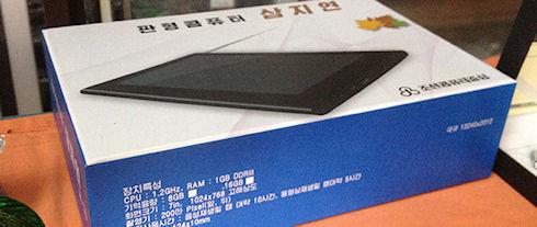 Планшет Samijyon – северокорейский планшет за 200 долларов