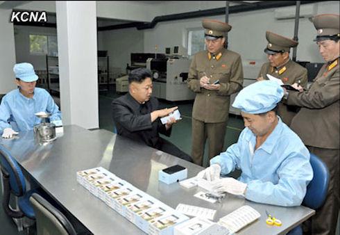 В Северной Корее создадут собственный смартфон
