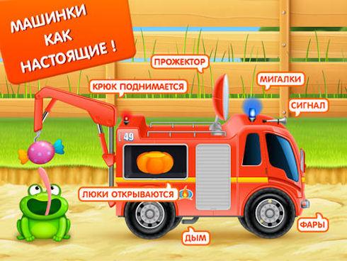 «Тачки: Операция Спасения» — любимая игра юных пожарных