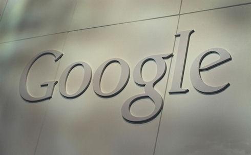 Google не получит доменные зоны «без точки»