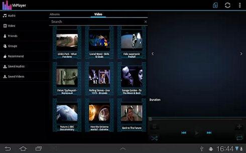 VK Media Player – удобный плеер для музыки и видео ВКонтакте