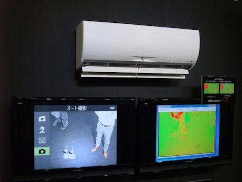 Mitsubishi Kirigaminel Z – кондиционер с инфракрасной камерой