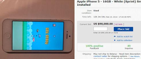 iPhone 5 с игрой Flappy Bird продается на eBay за 90 тыс долларов