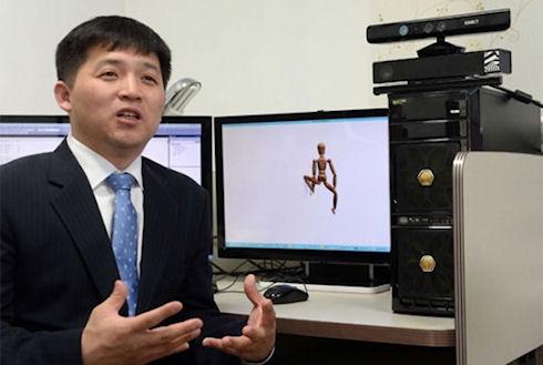 Kinect используется для определения нарушителей на границе